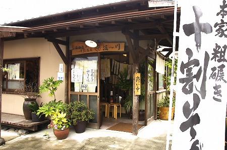 f:id:taknakayama:20080924080450j:image
