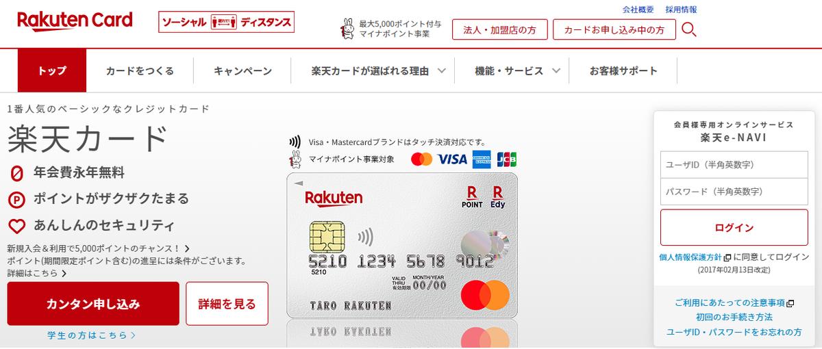 f:id:tako-no-mori:20200810081632p:plain