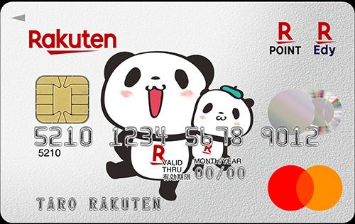 f:id:tako-no-mori:20200810085458p:plain