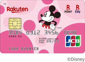 f:id:tako-no-mori:20200810090609p:plain