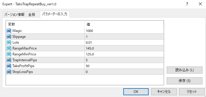 f:id:tako-no-mori:20200810134559p:plain