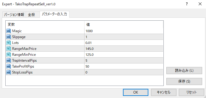 f:id:tako-no-mori:20200810134724p:plain
