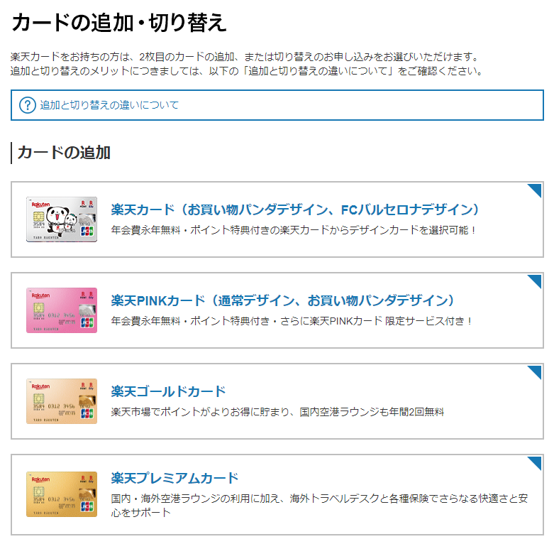 f:id:tako-no-mori:20200814140810p:plain