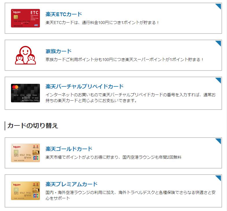 f:id:tako-no-mori:20200814140827p:plain