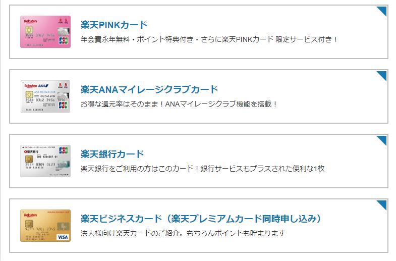 f:id:tako-no-mori:20200814140842p:plain