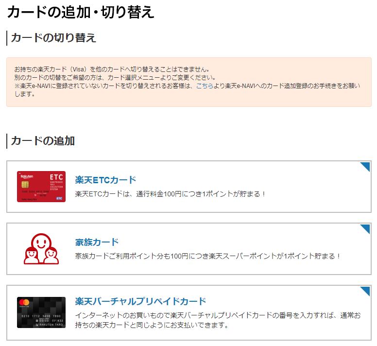 f:id:tako-no-mori:20200814141253p:plain