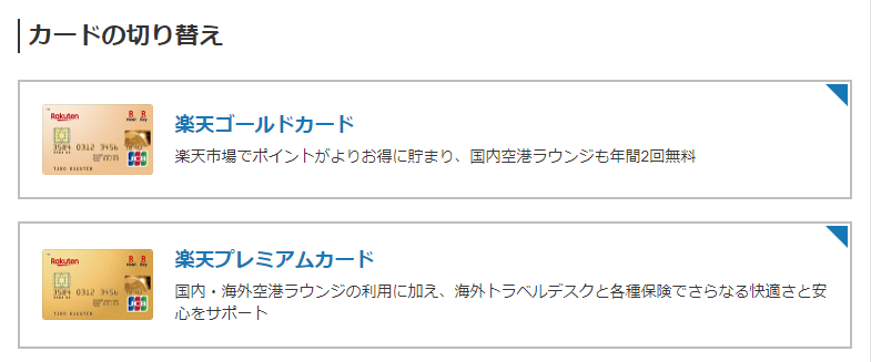 f:id:tako-no-mori:20200814142222p:plain