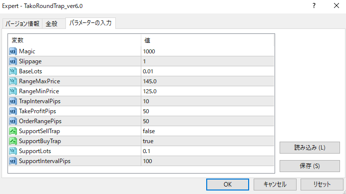f:id:tako-no-mori:20200917104133p:plain