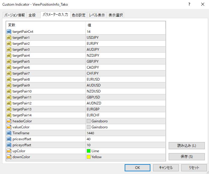 f:id:tako-no-mori:20201018120856p:plain