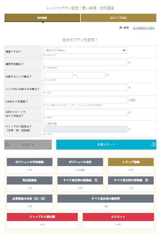 f:id:tako-no-mori:20201114084511p:plain