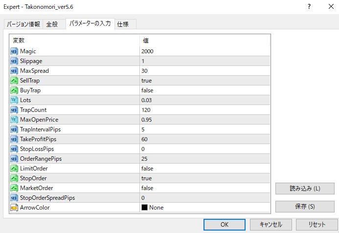 f:id:tako-no-mori:20201121083416p:plain