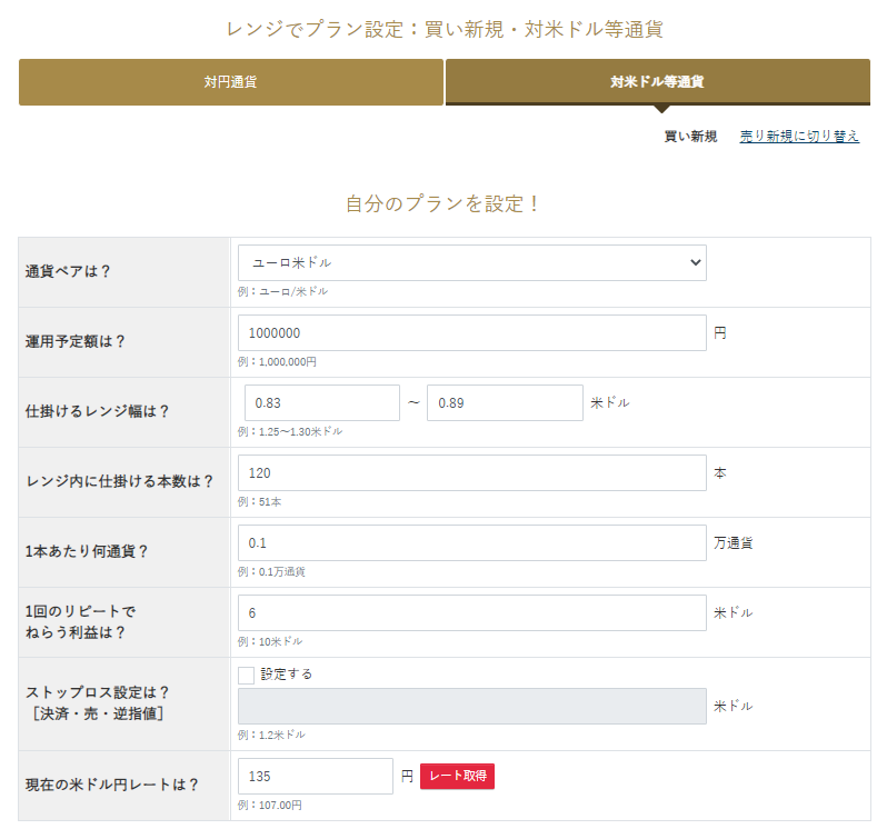 f:id:tako-no-mori:20201124053223p:plain