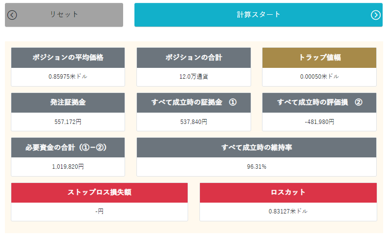 f:id:tako-no-mori:20201124053235p:plain