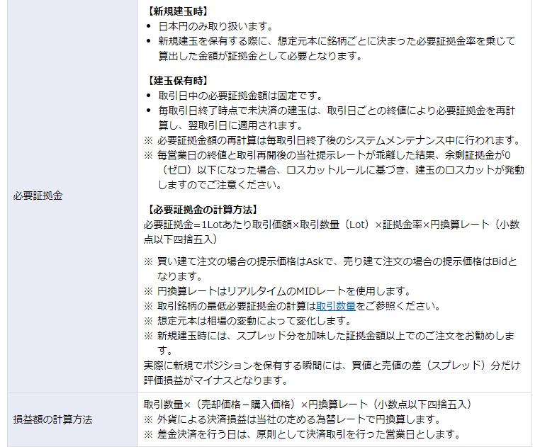 f:id:tako-no-mori:20210101091721p:plain