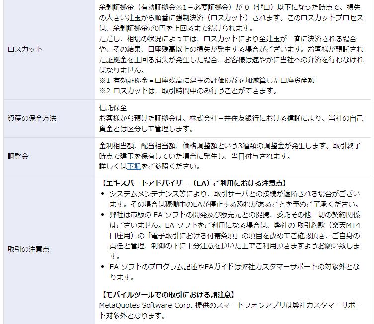 f:id:tako-no-mori:20210101091742p:plain