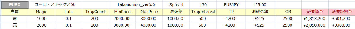 f:id:tako-no-mori:20210109102501p:plain