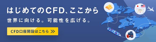 f:id:tako-no-mori:20210109102902p:plain