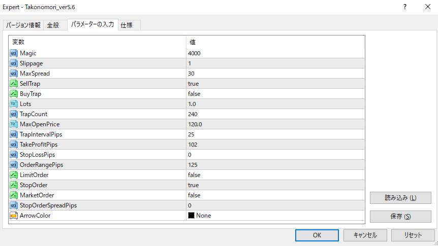 f:id:tako-no-mori:20210109104507p:plain