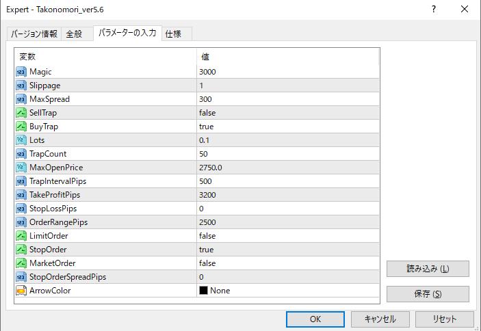 f:id:tako-no-mori:20210115115638p:plain