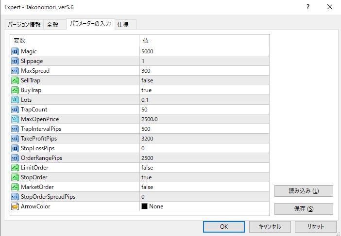 f:id:tako-no-mori:20210115115741p:plain
