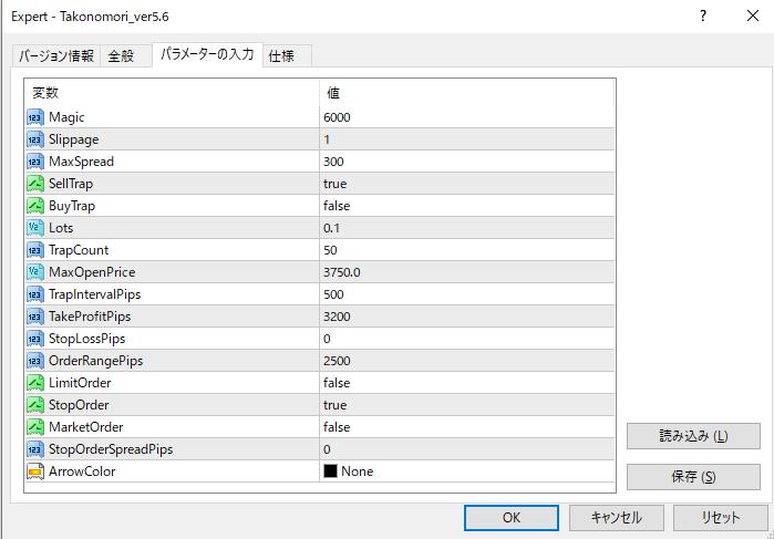 f:id:tako-no-mori:20210115115754p:plain