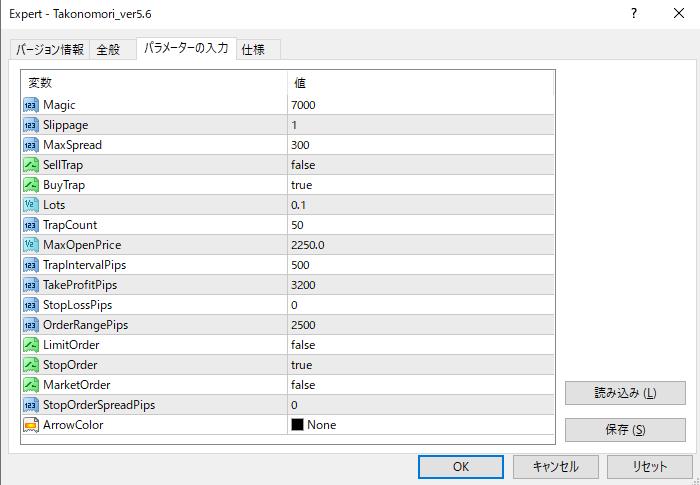 f:id:tako-no-mori:20210115115807p:plain