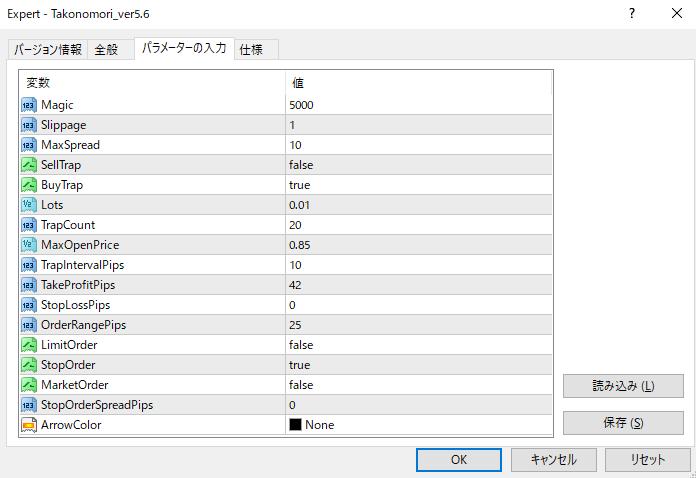 f:id:tako-no-mori:20210115135351p:plain