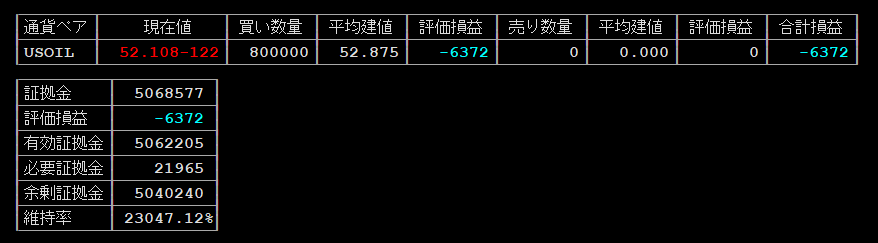 f:id:tako-no-mori:20210116090430p:plain