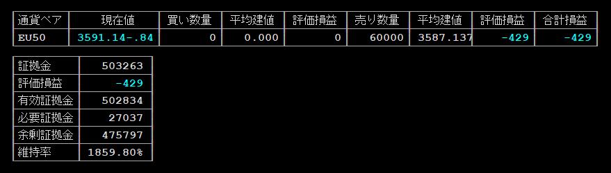 f:id:tako-no-mori:20210116092006p:plain