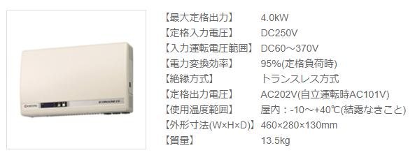 f:id:tako-no-mori:20210116185413p:plain