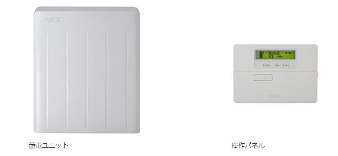 f:id:tako-no-mori:20210116190019p:plain
