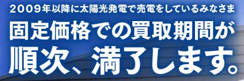 f:id:tako-no-mori:20210118023257p:plain