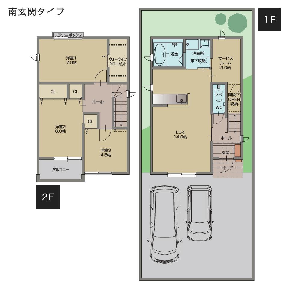 f:id:tako-no-mori:20210118034246j:plain