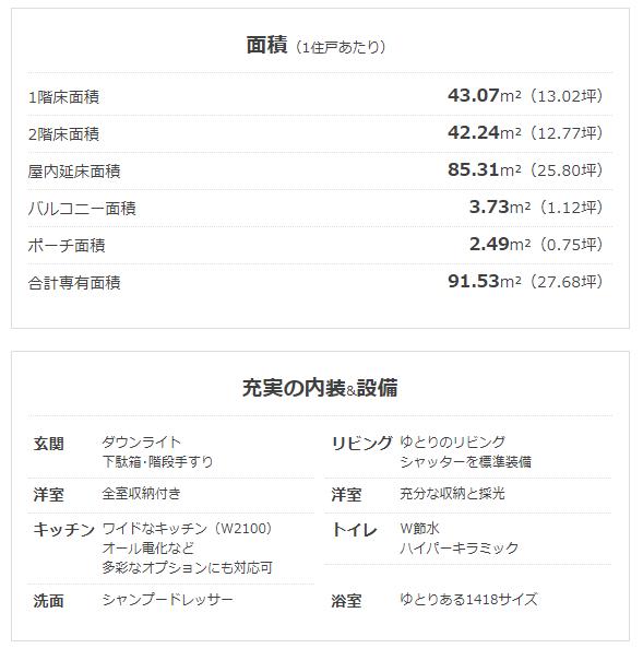f:id:tako-no-mori:20210118034346p:plain