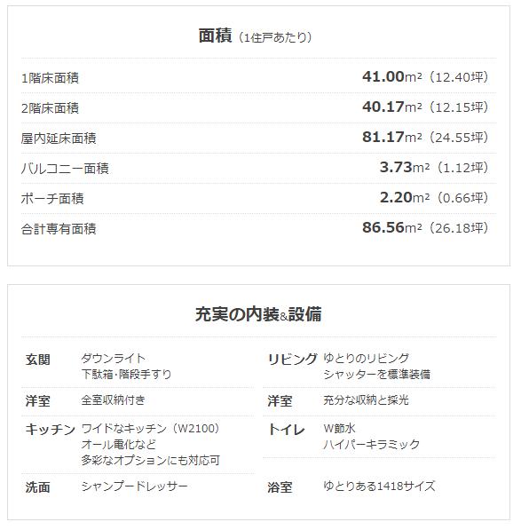 f:id:tako-no-mori:20210118034630p:plain