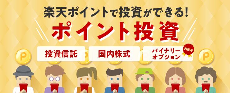f:id:tako-no-mori:20210118095544p:plain