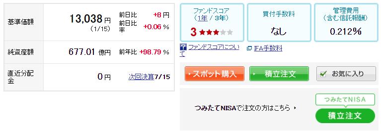 f:id:tako-no-mori:20210118100135p:plain