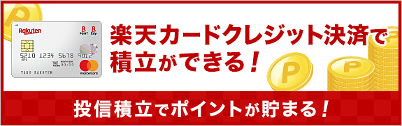 f:id:tako-no-mori:20210118100928p:plain