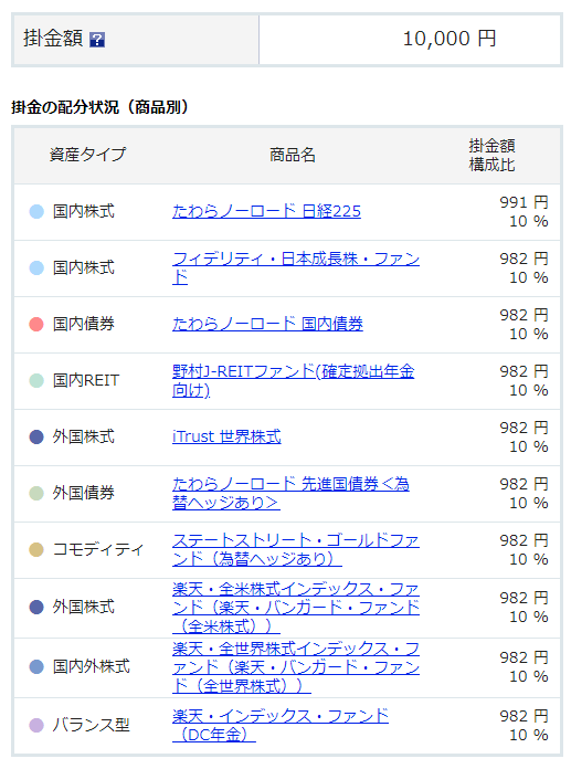 f:id:tako-no-mori:20210118165955p:plain