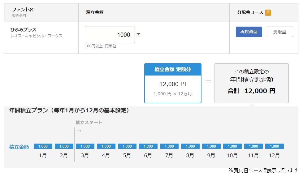 f:id:tako-no-mori:20210121095121p:plain