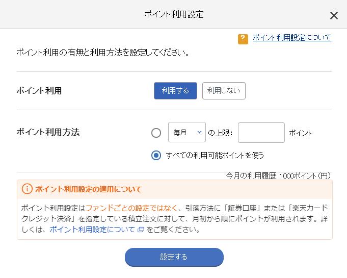 f:id:tako-no-mori:20210121100046p:plain