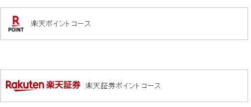 f:id:tako-no-mori:20210121101624p:plain