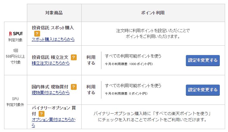 f:id:tako-no-mori:20210121101845p:plain