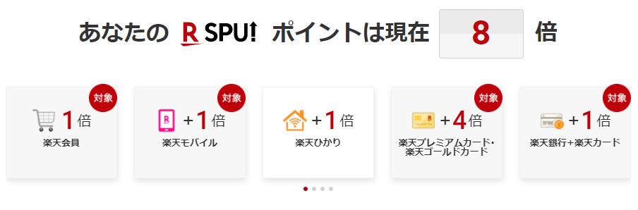 f:id:tako-no-mori:20210121102543p:plain