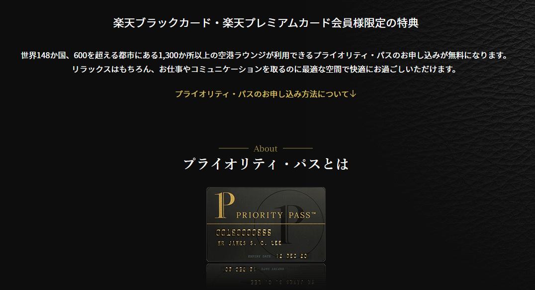 f:id:tako-no-mori:20210121133530p:plain