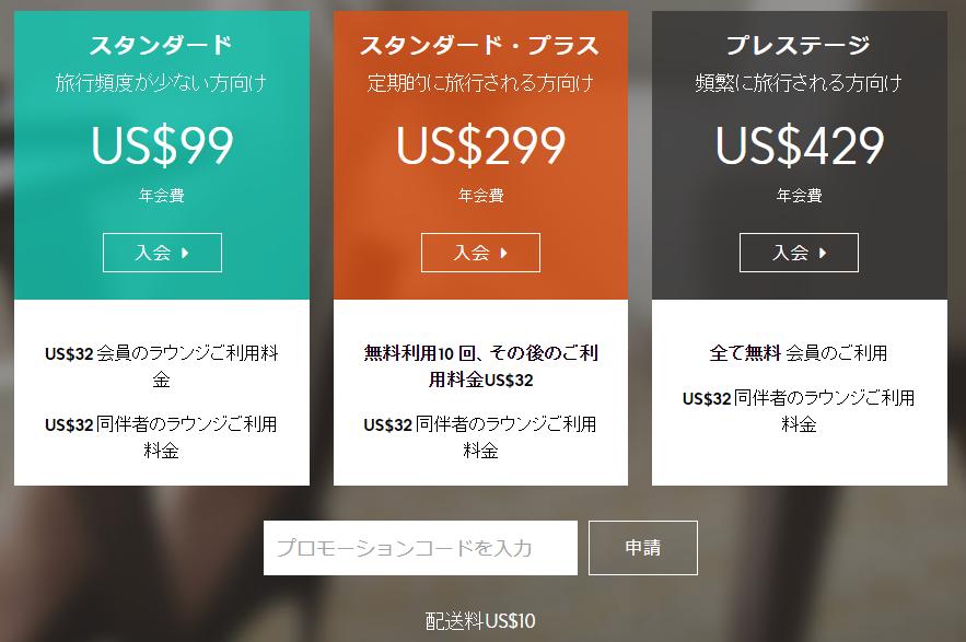 f:id:tako-no-mori:20210121133605p:plain