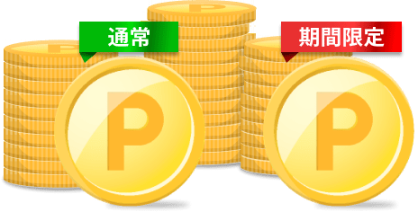 f:id:tako-no-mori:20210121145803p:plain