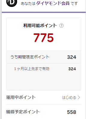 f:id:tako-no-mori:20210121150736p:plain