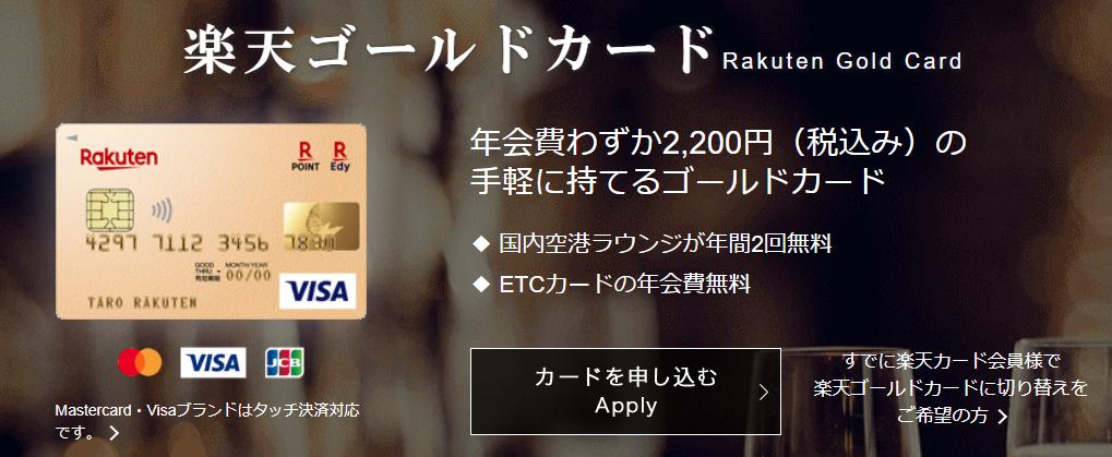 f:id:tako-no-mori:20210122173739p:plain