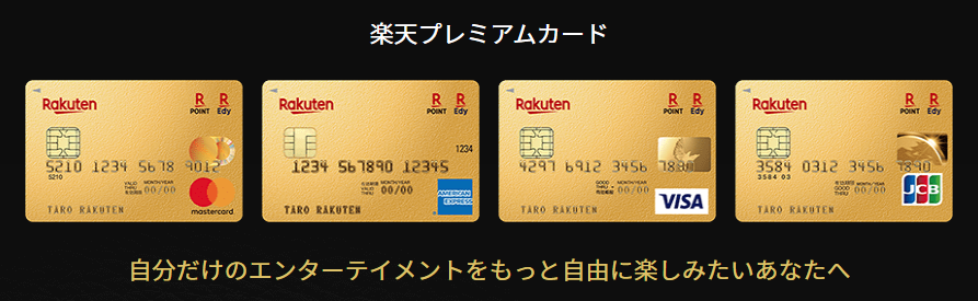 f:id:tako-no-mori:20210122173754p:plain